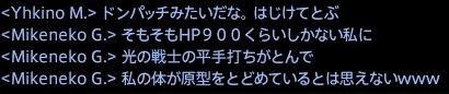 201507120020