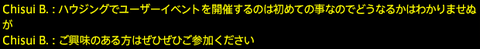 201901230011