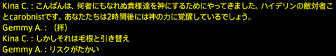 201805280017