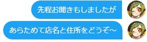 201809200017
