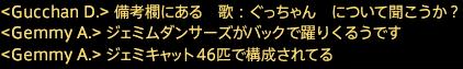 201804290013