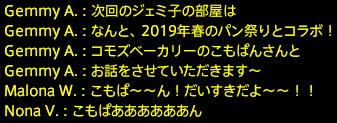 201904110118