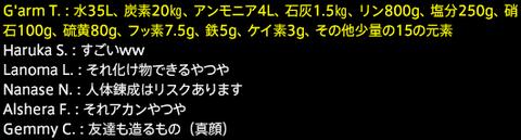 201806080024