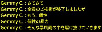 201901310016