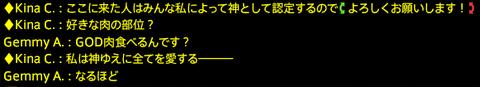 201703260025