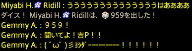 202003120044