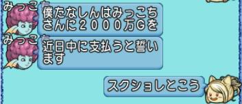 201710070025