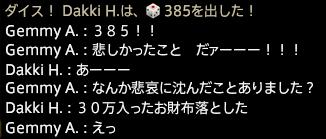 201606050036