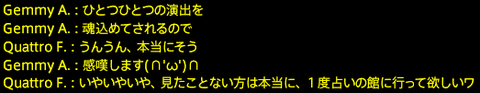 201701220098