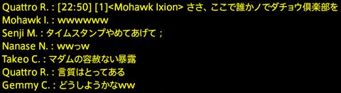 201901310087