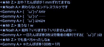 201609290029