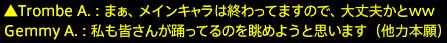 201601140031