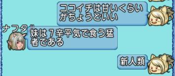 201709270030