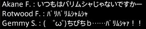 20151228_1_0017