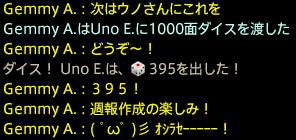 202011100028