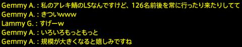 201711050033