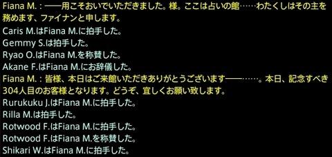 20151228_1_0029