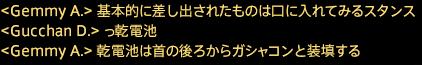 201904060010