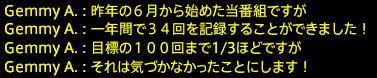 201706040006