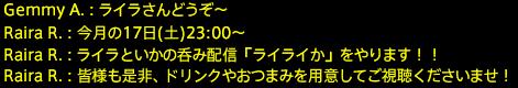 2019080120063