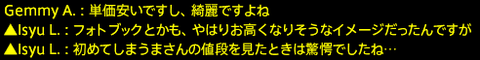 201701160031
