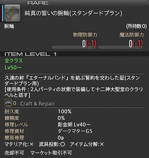 2017031053