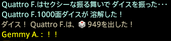 201701220054