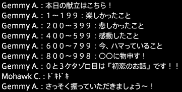 201802110017