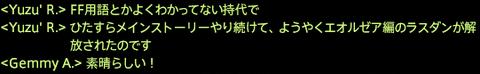 201606060043