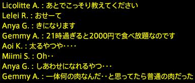 201901280066