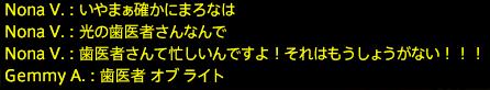 201904110072