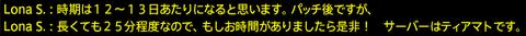 201901040004