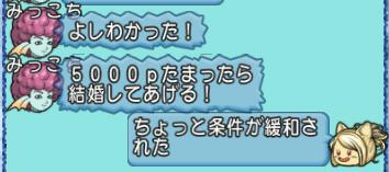201710070018