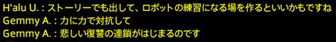 201801080025