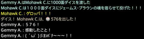 201802110018