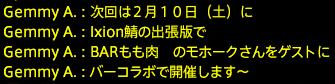 201802040078