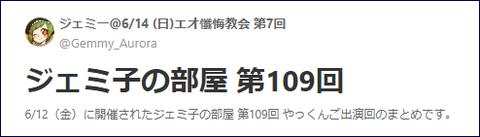 2020006140089