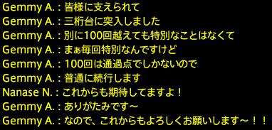 202002020084