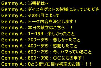 201805130021
