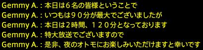 201709110035