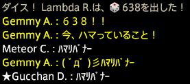 201612180016