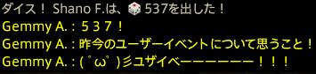 202009270011