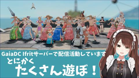 遠野 - 遠野 莉緒奈【Date Links!】