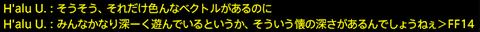 201801080047
