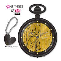 懐中時計(イベント情報用)