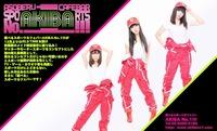 akibano1_girlstime