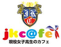jkcafe-rogo