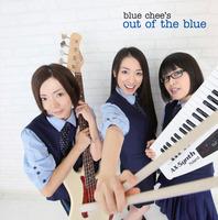 bluechees_AlbumJacket