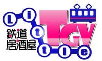 TGVロゴ