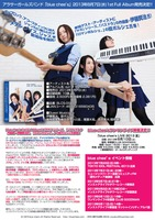 20130725_bluechees_Instore